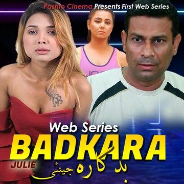 BADKARI | Anum Sammo | Julie | Episode 02 | Pashto Dubbed Web Series