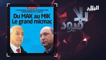 El Bilad TV avec Karim Tabbou  pour parler du journal Liberté, Ferhat Mehenni et le MAK