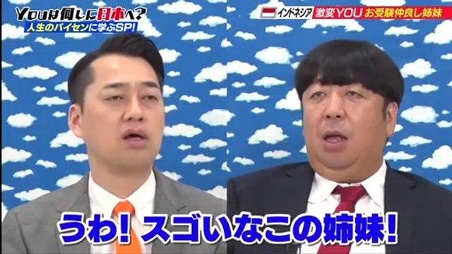 """YOUは何しに日本へ 2020年9月21日 笑いと涙の""""日本で精一杯がんばってます""""SP -(edit 1_2)"""