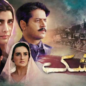Musk Episode 6 HUM TV Drama 21 September 2020 | An Exclusive Presentation by MD Productions