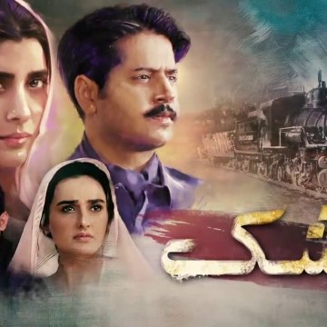 Musk Episode 7 Promo HUM TV Drama 21 September 2020 | An Exclusive Presentation by MD Productions