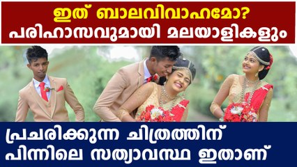 Truth behind viral wedding photo   Oneindia Malayalam