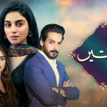 Qurbatain Episode 23 Promo HUM TV Drama