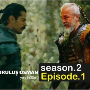 Curlus_Usman_Ertugrul_Enrty_In_Season_2
