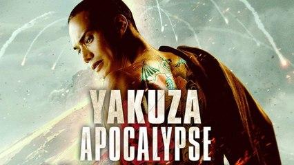 ยากูซ่า ปะทะ แวมไพร์ Yakuza Apocalypse (หนังเต็มเรื่อง)