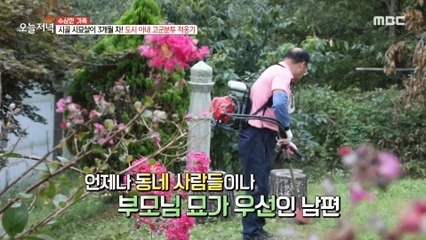 [HOT] A well-known filial husband!, 생방송 오늘 저녁 20200922
