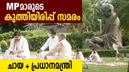 Rajya Sabha Dy Chairman brings morning tea for protesting MPs in Parliament premises