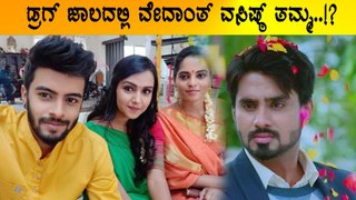 ಗಟ್ಟಿಮೇಳ ನಟನಿಗೂ ಬಂತು CCB ನೋಟಿಸ್ | Filmibeat Kannada