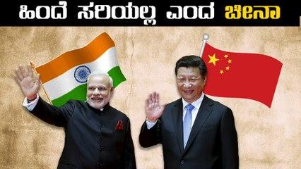 Pangong ಸರೋವರದಿಂದ ಹಿಂದೆ ಸರಿಯಲ್ಲ ಎಂದ China | Oneindia Kannada