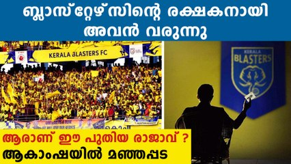 """KBFC teases fans with """"'He Is Coming """" Message   Oneindia Malayalam"""