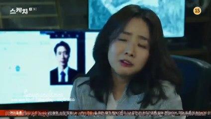 Thấy Trước Án Mạng Tập 7b HTV2 lồng tiếng xem phim phac hoa ke sat nhan tap 7b Phim Hàn Quốc phim thay truoc an mang tap 7b
