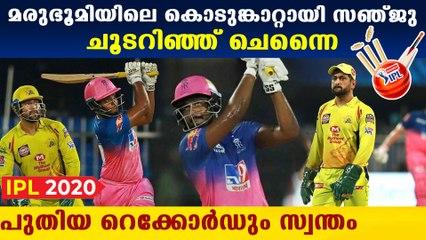 IPL 2020 : Sanju Samson's Brutal Knock Against CSK   Oneindia Malayalam