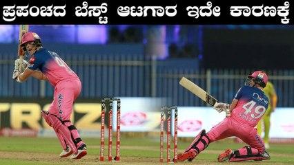 IPL 2020 RR vs CSK | ನಾಯಕನಾಗಿ ಜವಾಬ್ದಾರಿಯುತ ಆಟ ಆಡಿದ Steven Smith | Oneindia Kannada
