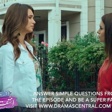 Ek Haseen Intiqam (Sweet Revenge) | Episode 49 | Turkish Drama | Leyla Lydia | Furkan Andic