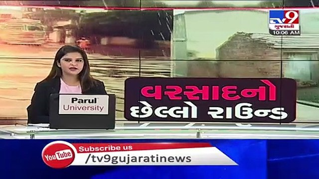Water level of Narmada river in Bharuch rises to 16.73 foot