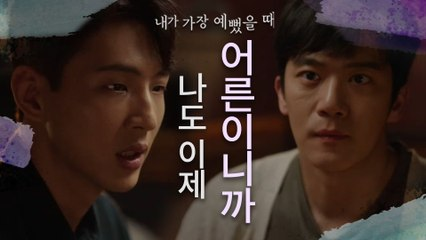 [HOT] Ji-soo Responds to Ha Seok-jin, 찬란한 내 인생 20200923