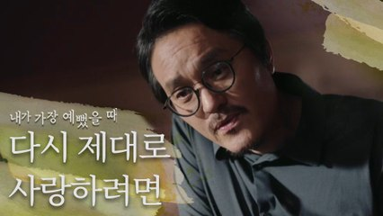 [HOT] Choi Jong-hwan's Encouragement for Ha Seok-jin, 내가 가장 예뻤을 때 20200923