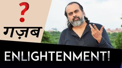 गज़ब enlightenment! || आचार्य प्रशांत के नीम लड्डू