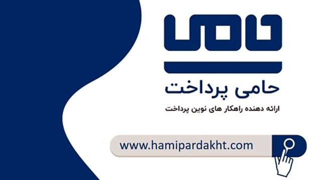 Hami pardakht group