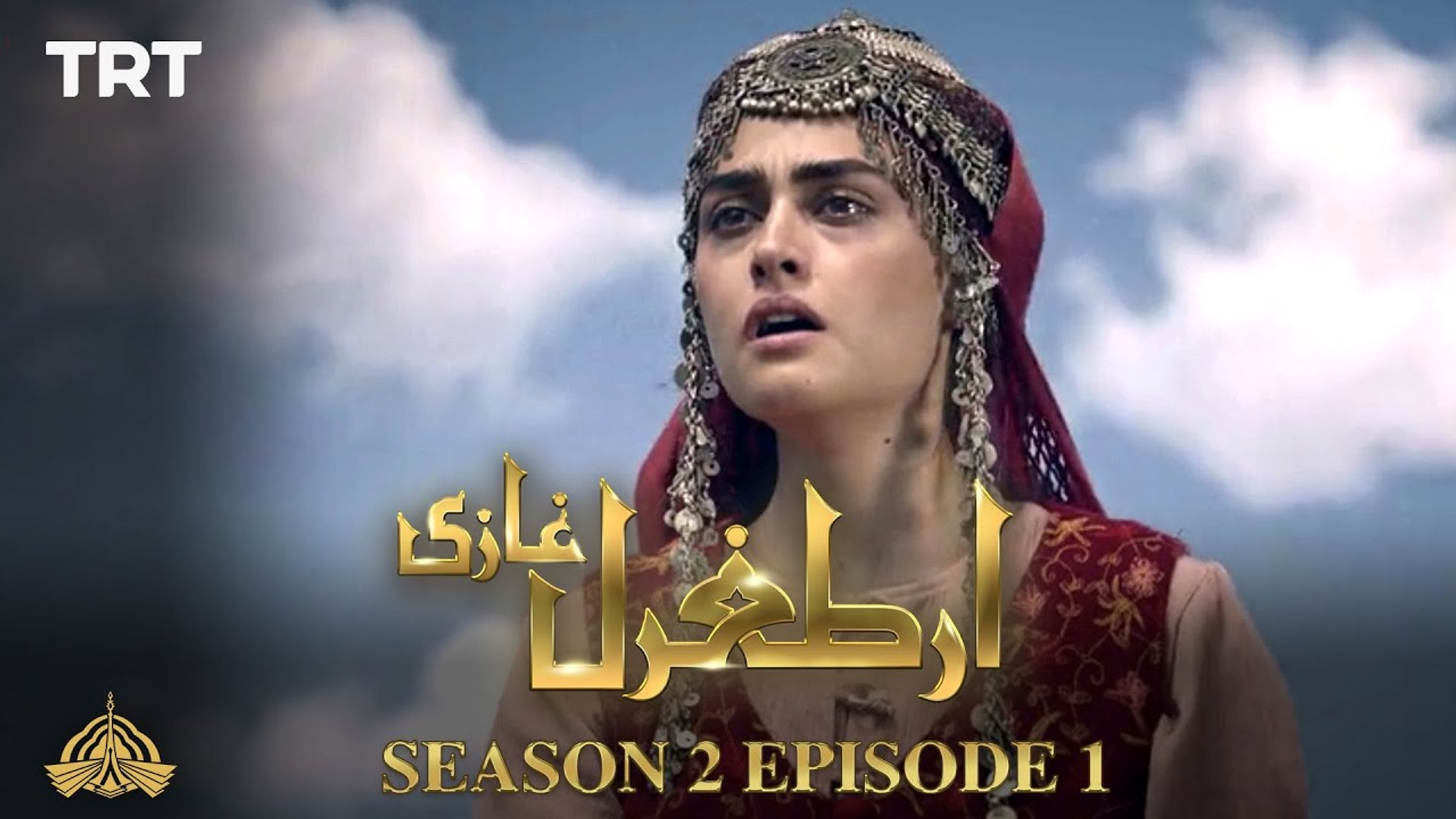 Ertugrul Ghazi Urdu - Episode 1- Season 2