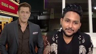 Bigg Boss 14: Salman Khan Inroduces contestant Jaan Kumar Sanu |FilmiBeat
