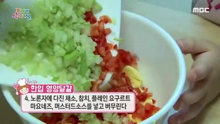 [KIDS] Out of 100 in shape and nutrition~ Revealed the recipe for 'One-bite Nutrition Eggs'!, 꾸러기 식사교실 20200925