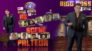 Bigg Boss 14: Salman Khan shows house Unseen Picture | FilmiBeat