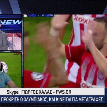 Sport News 24-09-2020