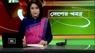 NTV Desher Khobor | 25 September 2020
