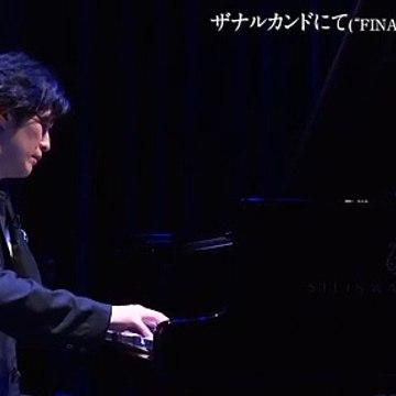Final Fantasy X To Zanarkand Piano