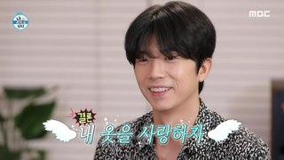 [HOT] Laundry Fairy Jang Woo Young, 나 혼자 산다 20200925