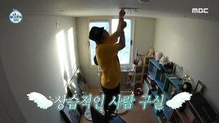 [HOT] Lee Si-eon secretly repairing light bulbs, 나 혼자 산다 20200925