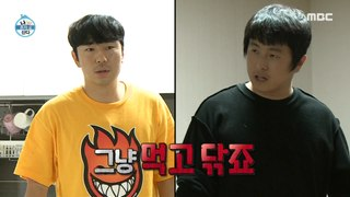 [HOT] Gian84 and Lee Si-eon's strong chemistry, 나 혼자 산다 20200925