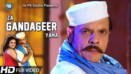 Pashto New Songs 2020 - Za Gandager Yama | Jahangr Khan Sidra Noor | Pashto New Film Songs