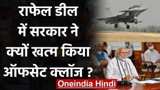 Rafale Deal में Modi Government ने Offset Clause खत्म की, CAG ने उठाए थे सवाल   वनइंडिया हिंदी