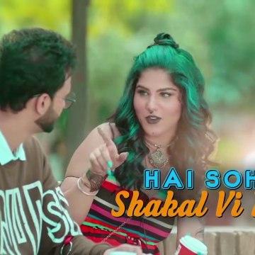 Dil Di Changi (Full Lyrical Song) Aatish - Goldboy - Nirmaan - Frame Singh - Latest Punjabi Songs