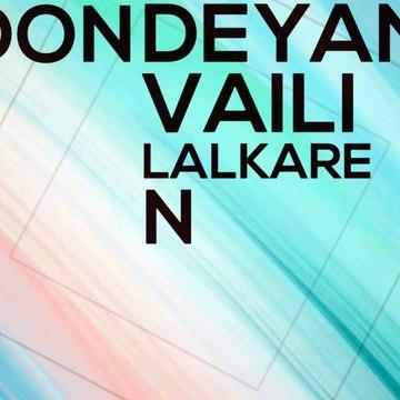 Kaafla/kaafla song/Kaafla song lyrics/Latest songs 2020/Kafla/kaafla gur Sidhu/kaafla lyrical video/Gur sidhu new song/Music