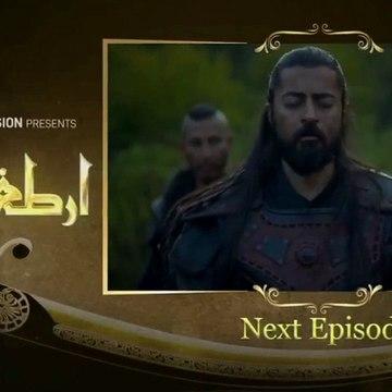 Ertugrul Ghazi Season 2 Episode 34 Promo || Season 2 Ptv