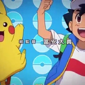Pokemon - Season 23 Episode 8 - Don't Lose, Piplup! The Drift Ice Race In Sinnoh!! - (English Subbed)