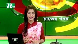 NTV Rater Khobor | 25 September 2020