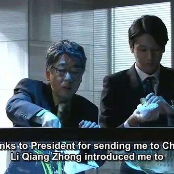Iryu Team Medical Dragon 3 - 医龍 3 - E9 English Subtitles