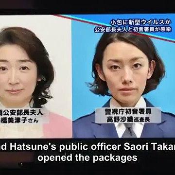 Hard Nut - ハードナッツ! - Hado Nattsu! E8 English Subtitles