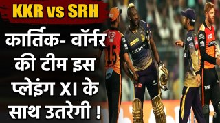 IPL 2020 SRH vs KKR: Best Predicted Playing XI | Fantasy XI | Best players | वनइंडिया हिंदी