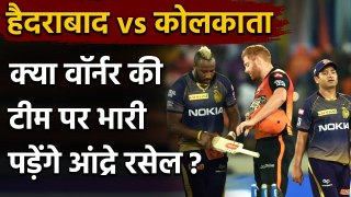 SRH vs KKR head to head, IPL 2020 : David Warner aiming for first win vs KKR | वनइंडिया हिंदी