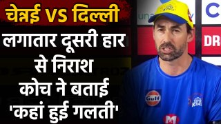 IPL 2020 CSK vs DC: CSK coach Stephen Fleming says Team missing some key players | वनइंडिया हिंदी