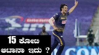 IPL 2020 KKR vs SRH   Pat Cummins ಇಂದು ಕಡೆಗೂ ಒಂದು ವಿಕೆಟ್ ತೆಗೆದರು   Oneindia Kannada