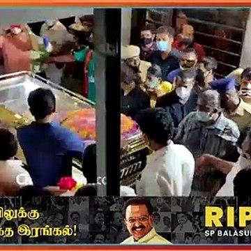 RIP SPB எஸ்.பி.பிக்காக கதறி அழும் பிரபலங்கள்... இரங்கல் பதிவு  SP Balasubrahmanyam