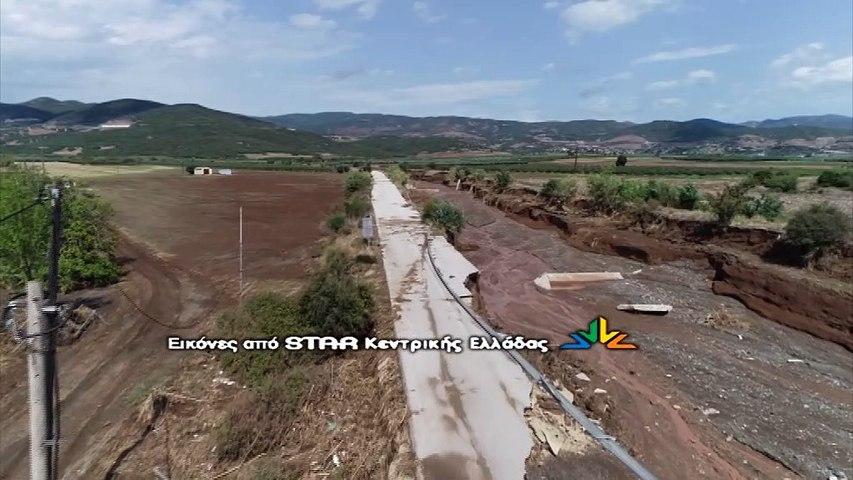 Εικόνες καταστροφής απο drone στη Δυτική Φθιώτιδα