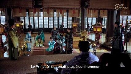 Good Bye My Princess - Épisode 23 (VOSTFR)