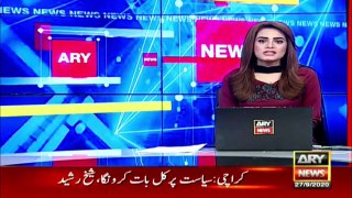 Fact-finding committee constituted to probe allegations against Talal Chaudhry, Ayesha Rajab case